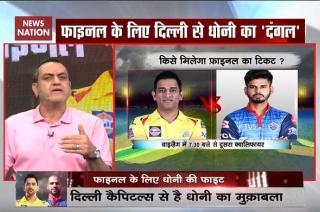 IPL 2019: Stage set for Delhi Capitals Vs Chennai Super Kings battle
