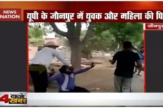 Viral Video: Mob brutally thrashes man in Uttar Pradesh's Jaunpur