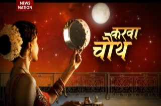 Karwa Chauth special: Festival celebrates woman's devotion towards her husband