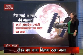 Khoj Khabar: Here are the important news stories of the day