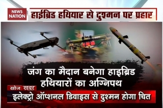 Khoj Khabar: How 'New India' Preparing For Future Warfare