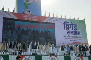 Opposition Unity Rally: Anti-BJP parties join hands, vow to oust PM Modi