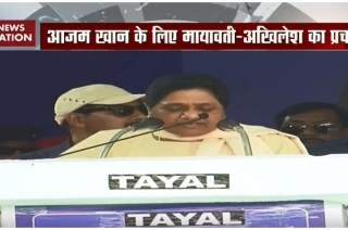 BSP chief Mayawati, Akhilesh Yadav campaign for Azam Khan in Rampur