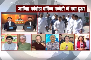 Mega coverage: Congress, BJP raise political temperature in Delhi