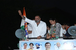 Polls 2019: Actor Sanjay Dutt campaigns for sister Priya Dutt