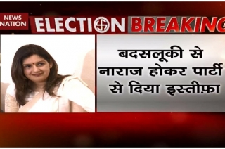 Hours after quitting Congress, Priyanka Chaturvedi joins Shiv Sena