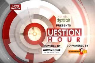 Question Hour: Pakistan PM Imran Khan dodges the question on Dawood Ibrahim