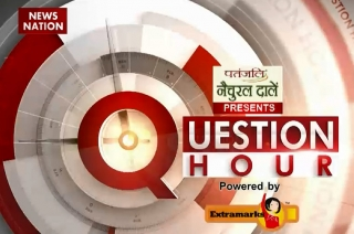 Question Hour: Why is Supreme Court verdict questioned?