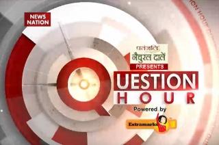Question Hour: Politics over caste and vote