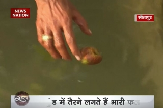 Rahasya: All you need to know about mysterious Rudravarta kund in Uttar Pradesh's Sitapur