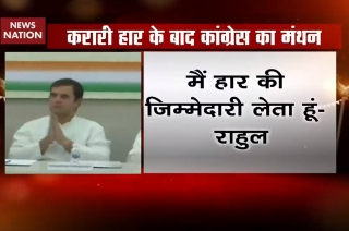 CWC meeting: Rahul Gandhi offers to quit as Congress president