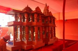 Replica of Ram Temple draws crowds to Kumbh Mela