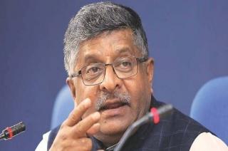 BJP leader Ravi Shankar Prasad applauds 'Main Bhi Chowkidar' campaign