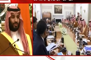 Mum on Pulwama, Saudi Crown Prince offers cooperation on terrorism