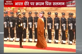 Saudi Arabia Crown Prince MBS receives ceremonial reception in Delhi