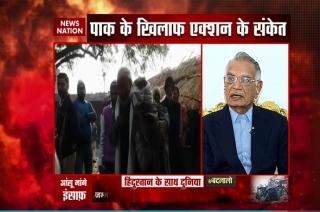 Govt must take stern action against Pakistan: Shivraj Patil on Pulwama