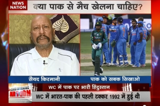 Stadium: Should India boycott World Cup cricket match against Pakistan