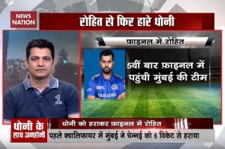 IPL 2019 Qualifier 1: Suryakumar shines as Mumbai beat Chennai