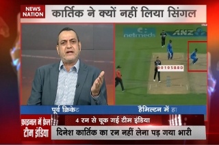 Dinesh Karthik's risky call costs 3rd T20I against NZ? Expert's views