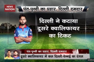 IPL 2019: Pant shines as Delhi Capitals beat Sunrisers Hyderabad