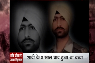 Killed CRPF jawan Sukhjinder Singh missed 1st birthday of his son