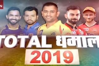 Stadium: How Mahendra Singh Dhoni-led CSK lost to Virat Kohli's RCB?