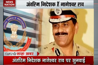 N Rao's appointment as interim CBI director challenged in SC