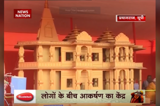 VHP puts Ayodhya Ram Mandir's proposed model on display at Kumbh