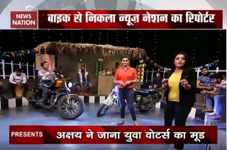 Polls 2019: Watch final show of 'Voter Bike' that travelled 50 cities