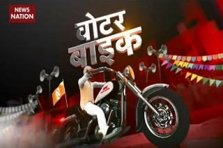 Voter Bike: What youths of Raebareli think about election 2019