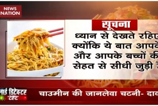 Fact Check: Kid's lungs damaged by consuming noodle chutney?