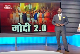 Modi-2.0: How Modi government starts first day of second inning
