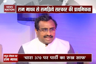 Exclusive Interview: Ram Madhav's reply on Article 370, Ram temple