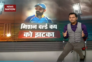 Stadium: Is team India ready for forthcoming World Cup?