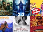 Upcoming Bollywood releases: 7 movies that will sway the Box Office collection in November and December