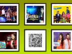 BARC India TRP ratings week 48, 2018: THIS show tops the chart again