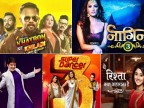 BARC TRP ratings week 3, 2019: THIS reality show is number one again